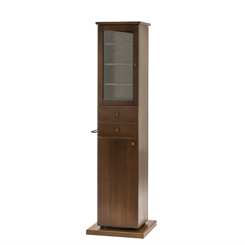 Mobile moderno a colonna girevole in legno colore noce con 2 ante e 2 cassetti disponibile - Mobile vetrina moderno ...